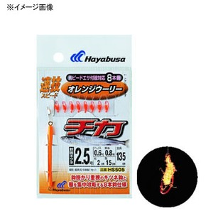 ハヤブサ(Hayabusa) 速技スピード チカオレンジウーリー8本 鈎3/ハリス0.6 赤 HS505