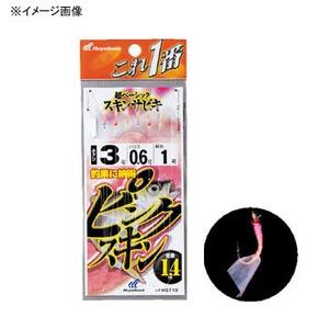 ハヤブサ(Hayabusa) これ一番 ピンクスキンサビキ 6本針 鈎6/ハリス1.5 金 HS710