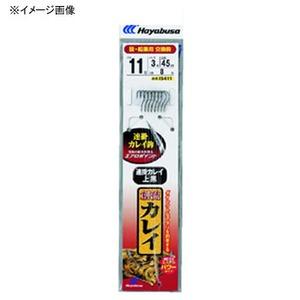 ハヤブサ(Hayabusa) 創流 カレイ 速掛カレイ鈎仕様 45cm 鈎13/ハリス4 上黒 IS411