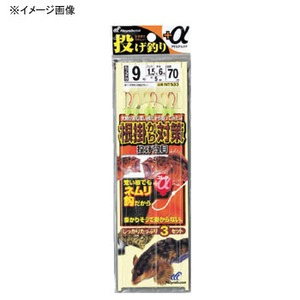 ハヤブサ(Hayabusa) 投げ釣り+α 根掛かり対策 投げ五目 鈎12/ハリス3 金×赤 NT533