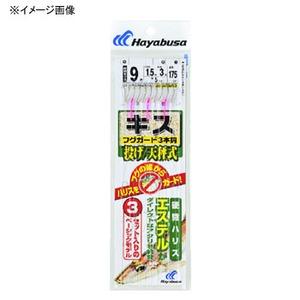 ハヤブサ(Hayabusa) 投げキス天秤式 フグガード3本鈎3セット NT663 仕掛け