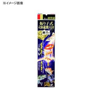 ハヤブサ(Hayabusa) 振り子式 立体遊動天秤 2本入 S P161