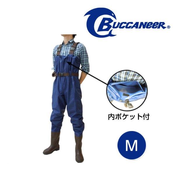 Buccaneer(バッカニア) ナイロンチェストハイウェイダー(ラジアルソール) BNCHIW-M-R チェストハイブーツフット