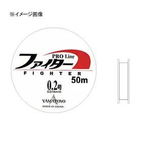 ヤマトヨテグス(YAMATOYO) ファイター 50m 6号 透明