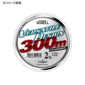 ヤマトヨテグス(YAMATOYO) バーサタイルデザイン 300m