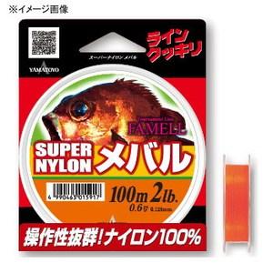 ヤマトヨテグス(YAMATOYO) スーパーナイロンメバル 100m ライトゲーム用ナイロンライン