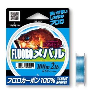 ヤマトヨテグス(YAMATOYO) フロロメバル 100m 0.6号 ナチュラルブルー