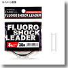 ヤマトヨテグス(YAMATOYO) フロロ ショックリーダー 20m