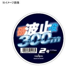 ヤマトヨテグス(YAMATOYO)磯波止投300m