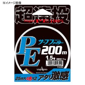 ヤマトヨテグス(YAMATOYO) PEサーフファイター 200m