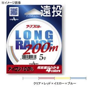 ヤマトヨテグス(YAMATOYO) サーフファイター ロングレンジ 200m 4号 クリアxレッドxイエローxブルー