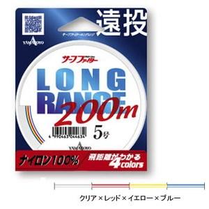 ヤマトヨテグス(YAMATOYO) サーフファイター ロングレンジ 200m