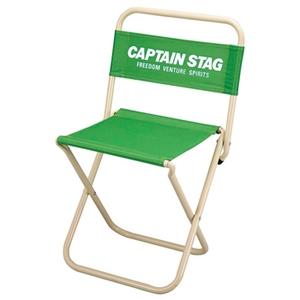 キャプテンスタッグ(CAPTAIN STAG) パレット レジャーチェア 大 ライトグリーン M-3921