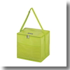 セジールエナメルクーラーバッグ 24L グリーン