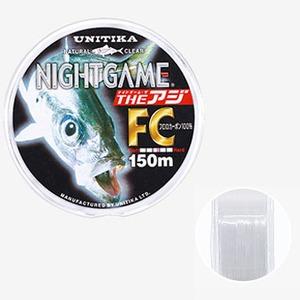 ユニチカ(UNITIKA) ナイトゲーム THE アジ FC 150m ライトゲーム用フロロライン