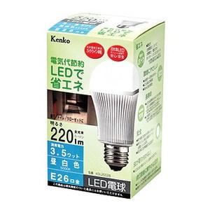 Kenko(ケンコー) LED電球 昼白色 3.5W KDL2CC26