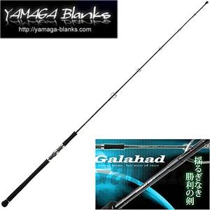 YAMAGA Blanks(ヤマガブランクス) Galahad(ギャラハド) 61/6 スピニングモデル