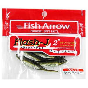 フィッシュアロー Flash−J(フラ..