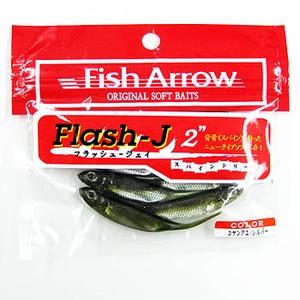 フィッシュアロー Flash-J(フラッシュ-ジェイ) ピンテール