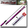 Shinkei Stick(シンケイ スティック) 03 パープル