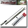 Shinkei Stick(シンケイ スティック) 05 ガンメタ