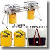 PRIMUS(プリムス) P−251 ファイヤーフレーム・ツーバーナー ガス×2個+オリジナルトートバッグセット