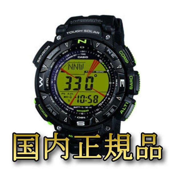 PROTREK(プロトレック) 【国内正規品】PRG-240-1BJF PRG-240-1BJF トレッキング・登山用ウォッチ