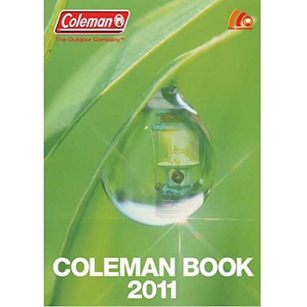 Coleman(コールマン) 2011年コールマンカタログ アウトドアメーカーカタログ