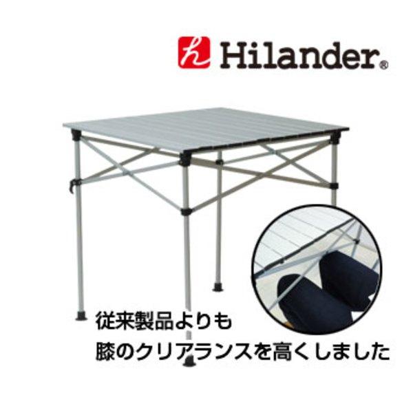 Hilander(ハイランダー) アルミロールテーブル 70×70 HCA0013 キャンプテーブル