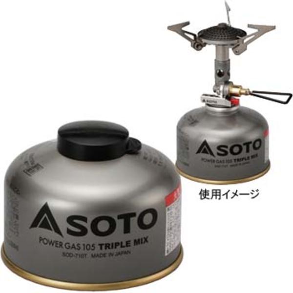 SOTO パワーガス105トリプルミックス SOD-710T SOD-710T キャンプ用ガスカートリッジ