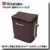 Hilander(ハイランダー) 燃料キャリーバッグ