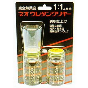 オフト(OFT) ナガシマ ネオウレタンクリヤー 641124 塗料(ビン・缶)
