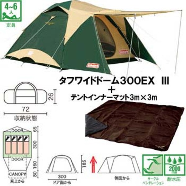 Coleman(コールマン) タフワイドドーム300EX III+ビッグマルチシート300 170T15550J+NE277 ファミリードームテント