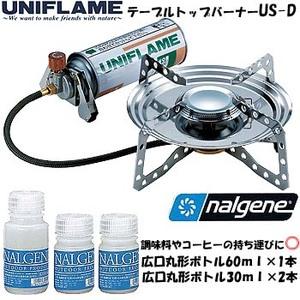 ユニフレーム(UNIFLAME) テーブルトップバーナー US−D+ナルゲン広口丸形ボトル(30×2ヶ&60ml×1ヶ)セット