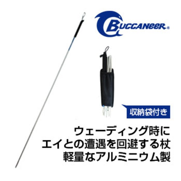 Buccaneer(バッカニア) ウェーディングステッキ BWS-1 アクセサリー