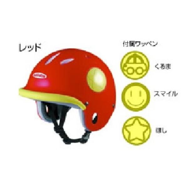 OGK(オージーケー) ZUKINBOW(ずきんぼう) 幼児用ヘルメット CH-001 ヘルメット