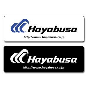 ハヤブサ(Hayabusa) ハヤブサ..