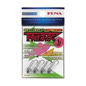 ハヤブサ(Hayabusa) メバル専用ジグヘッド 下向きまっすぐ 1g-#10 FS201-1-10