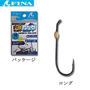 ハヤブサ(Hayabusa) ライトソルト専用フック 内臓キーパーロング FS113-10