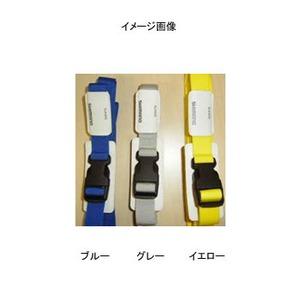 シマノ(SHIMANO) なるほどベルト BE-050I フィッシングクーラーアクセサリー