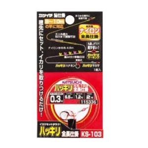 カツイチ(KATSUICHI) KS-103 ハッキリ全長仕掛 6.5号 115336