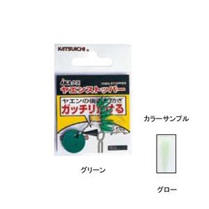カツイチ(KATSUICHI) IKAクラ ヤエンストッパー グロー 604502
