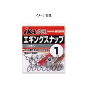 カツイチ(KATSUICHI) IKAクラ エギングスナップ 2 NSブラック 605332