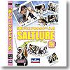 楽しい ソルトルアー入門 DVD DVD 88分
