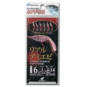 ハヤブサ(Hayabusa) 小アジ専科 リアルアミエビ 4-0.8 HS200