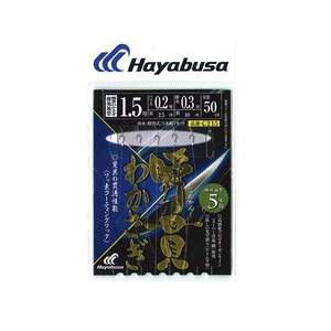 ハヤブサ(Hayabusa) 瞬間わかさぎ 細地袖型 5本鈎 2.5-0.2 C215