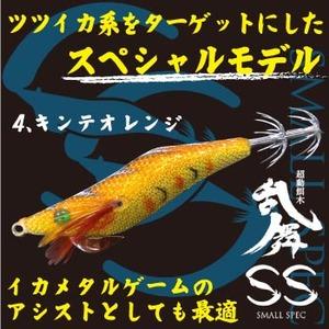 ハヤブサ(Hayabusa) 超動餌木 乱舞SS FS508