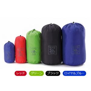イスカ(ISUKA) ウェザーテック スタッフバッグ 10L 353319 スタッフバッグ&ストリージバッグ