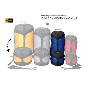 イスカ(ISUKA) ウルトラライトコンプレッションバッグ M 339212 コンプレッションバッグ