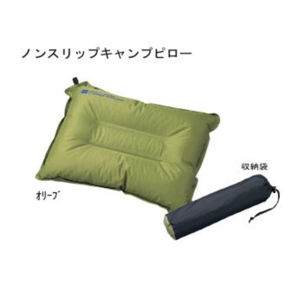 イスカ(ISUKA) ノンスリップキャンプピロー 207811 ピロー(枕)